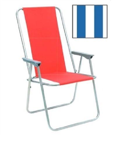 Пляжное кресло JK-ST60-7/580303 (бело-синее)