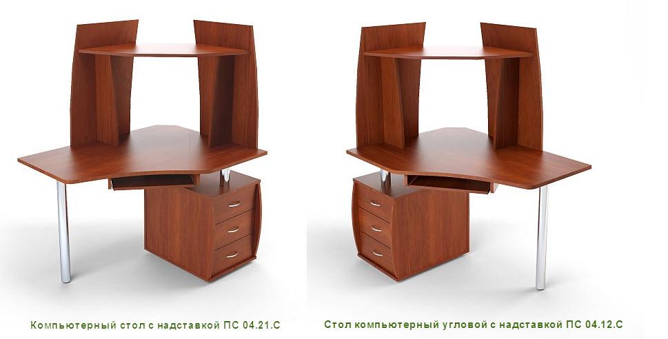 Компьютерный стол с надставкой пс 04.21.c/пс 04.12.c.