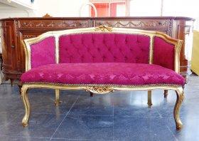 Комплект мягкой мебели R007 Диван + 2 кресла