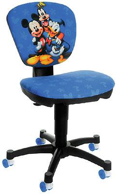 Кресло детское KIDDI DISNEY