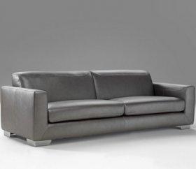 Офисный диван Prado