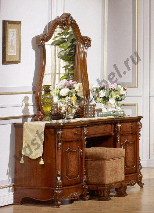 Туалетный столик MK-3008-BR Виктория с банкеткой