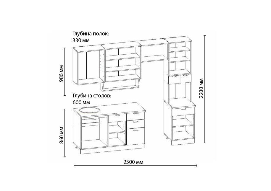 Кухня БЕЛАРУСЬ-4, левая - правая