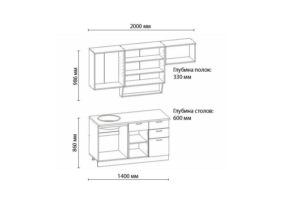 Кухня САКУРА-2, правая - левая