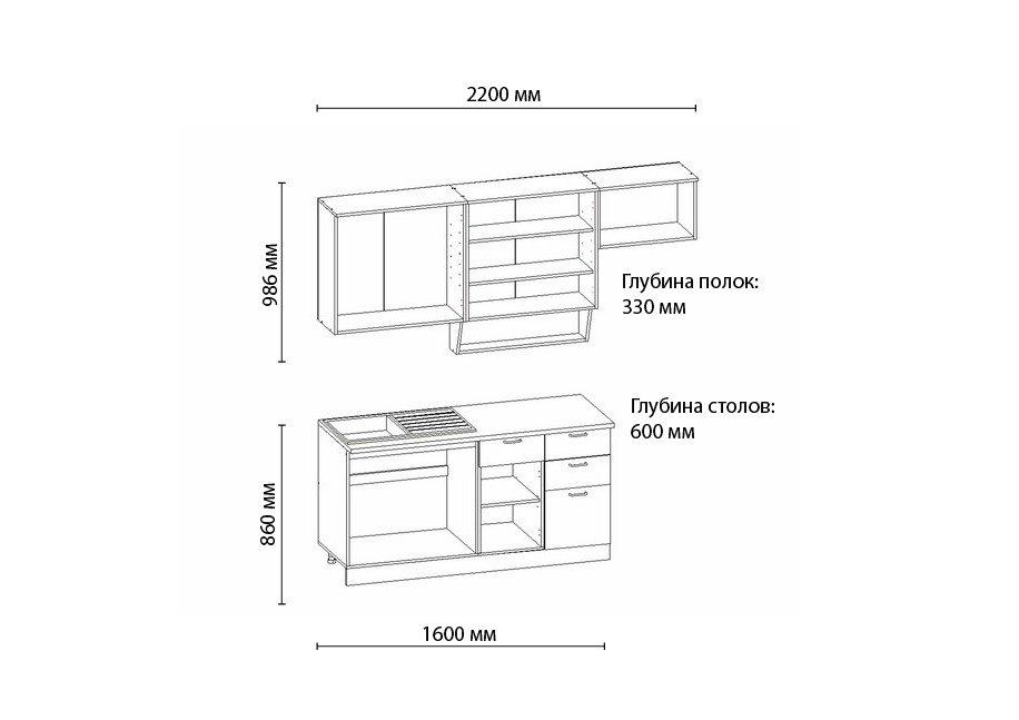 Кухня САКУРА-3, правая - левая