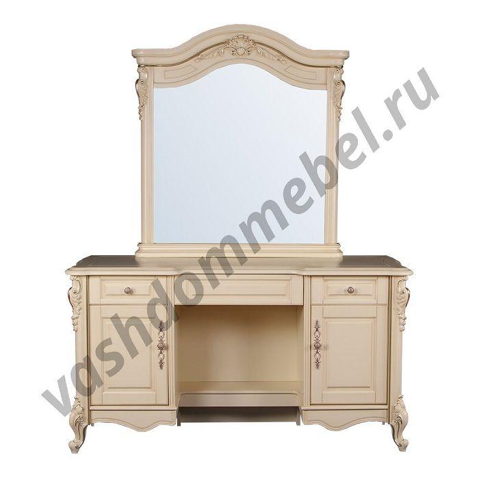 """Туалетный столик с зеркалом """"Милано"""" MK-1839-IV"""